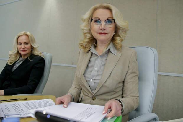 Голикова предложила продлить выплаты борющимся с эпидемией медикам на сентябрь