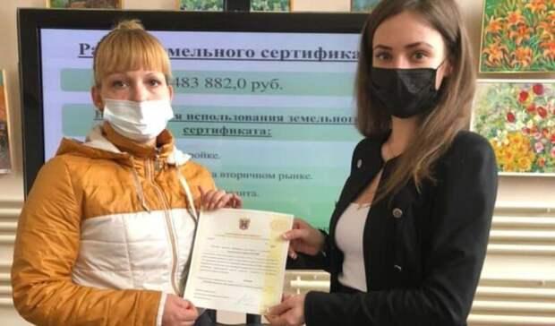 Земельные сертификаты выдали многодетным семьям вБатайске иТаганроге