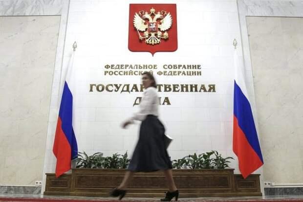 В ГД предположили, почему Украина не вошла в список недружественных стран