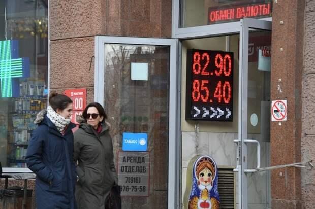 Будет ли в России введен налог на обмен валюты и выдержат ли банки кризис