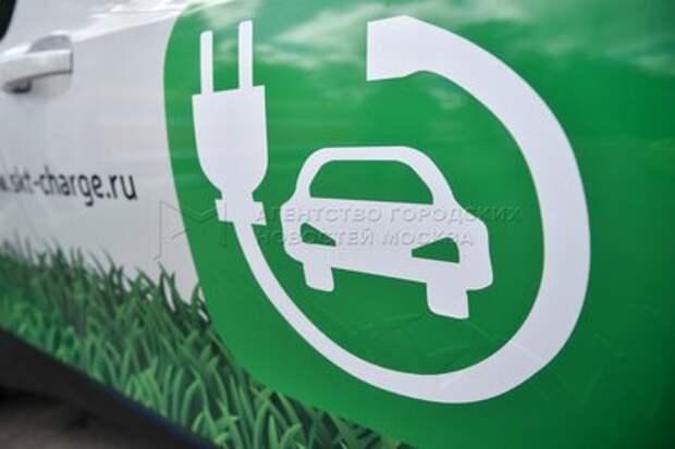 Станции для зарядки электромобилей установят на Авиационной и Расплетина