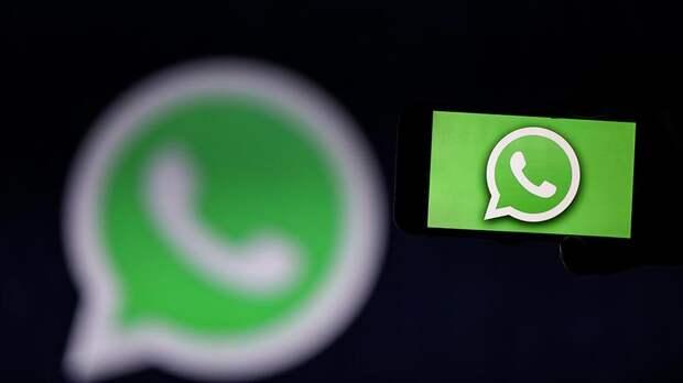В Госдуме назвали незаконной новую политику конфиденциальности WhatsApp