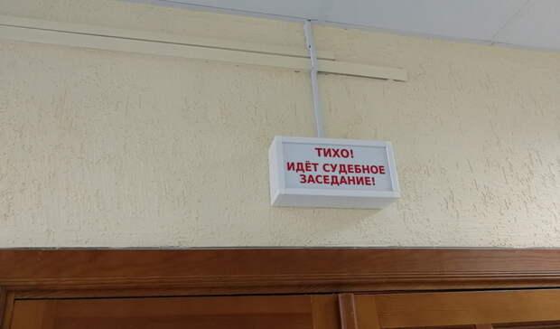 Дело экс-замглавы СКР поСвердловской области рассмотрит суд вЕкатеринбурге