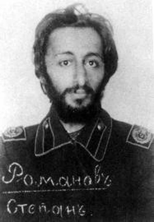 """Степан Романов """"Бидбей"""""""