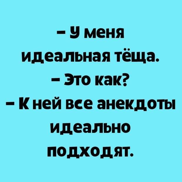 Я смотрю вы жируете... Улыбнемся))