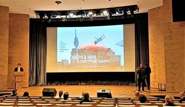Каких не берут в космонавты: Питчинг детского кино в Министерстве культуры