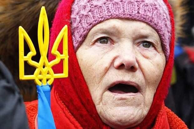 Минсоцполитики Украины сообщило о сокращении пенсий в 2 раза