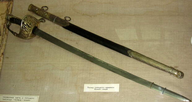 Личное оружие адмирала Осман-паши — палаш, ставший трофеем русских моряков и хранящийся в Музее Черноморского флота в Севастополе