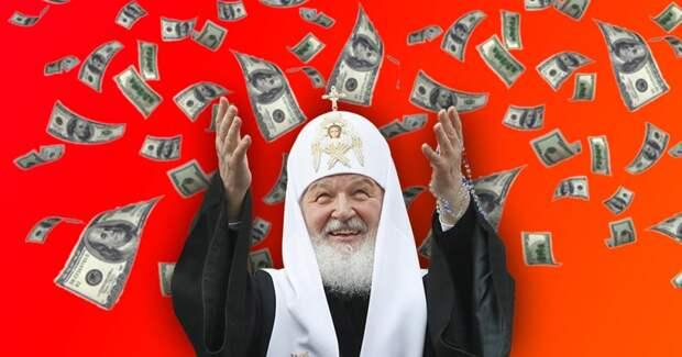 У сестер патриарха Кирилла обнаружили недвижимость на 225 млн рублей