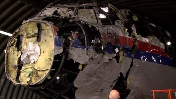 Пользователи Facebook считают, что США прикрывают Украину в деле MH17