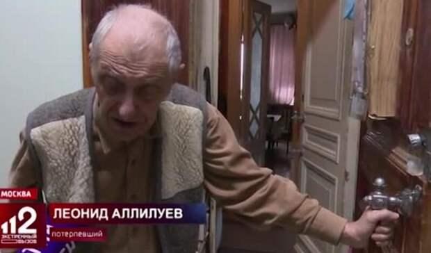 В Москве начнется суд по хищению денег у родственника Сталина