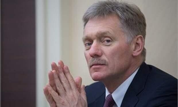 Дмитрий Песков ответил российским артистам на их просьбу о финансовой поддержке