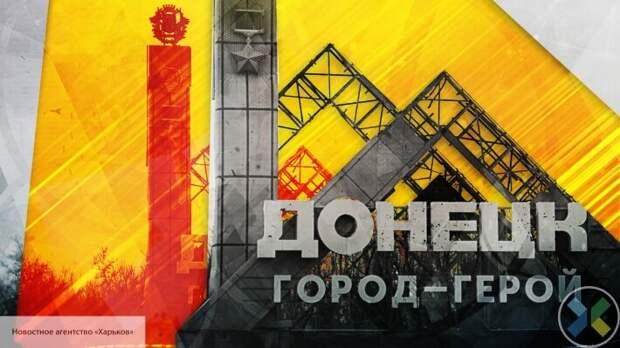 «Украина – закрытая тема»: позиция жителей Донбасса поразила киевские СМИ