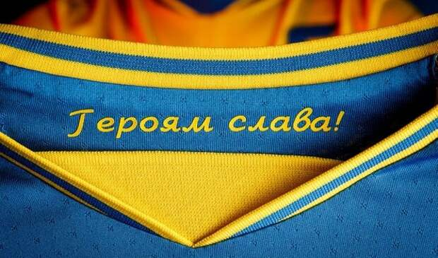 Украина наплевала на требование УЕФА по форме сборной