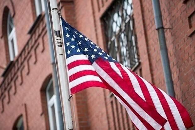 США ввели санкции против екатеринбургского НИИ