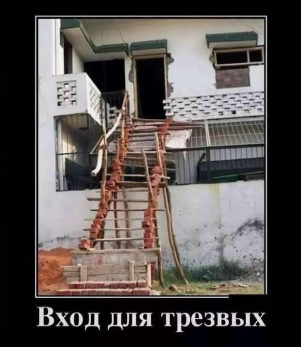 Строительные приколы ошибки и маразмы. Подборка chert-poberi-build-chert-poberi-build-07300504012021-10 картинка chert-poberi-build-07300504012021-10
