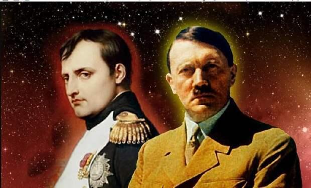 В отношениях с Россией Еврорейх все ещё идет по стопам Наполеона и Гитлера
