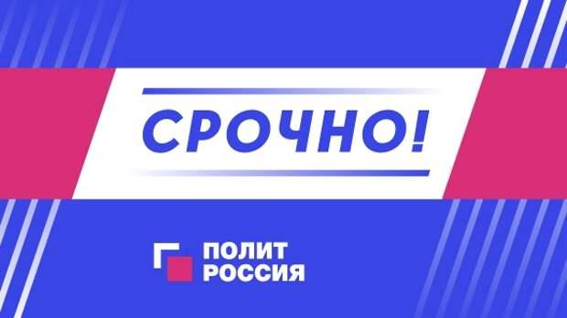 """Корабль """"Академик Федоров"""" вернулся из Антарктиды в Петербург"""