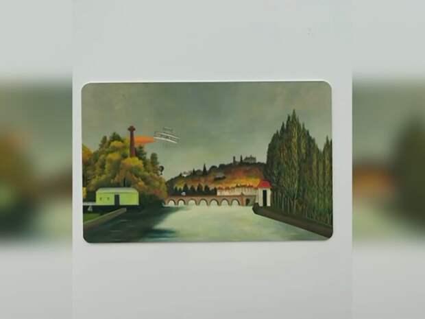 """Карты """"Тройка"""" с """"оживающей"""" картиной Руссо поступили в продажу в столичном м..."""