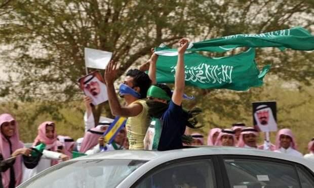 Революция в Саудовской Аравии.