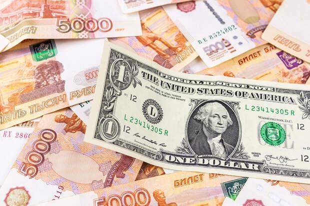 Рубль вырос после решения ЦБпоключевой ставке