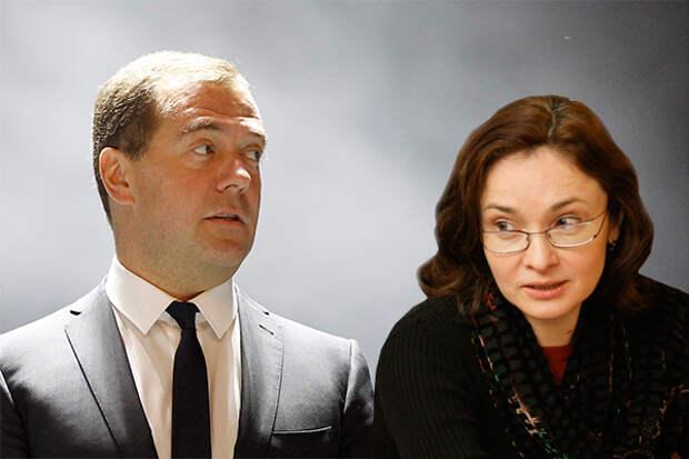 Дмитрий Медведев и  Эльвира Набиуллина. Фото: Дни.Ру