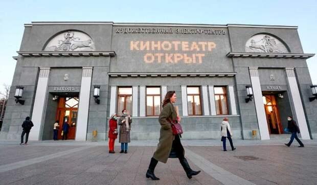 Фото: Кирилл Зыков /АГН Москва