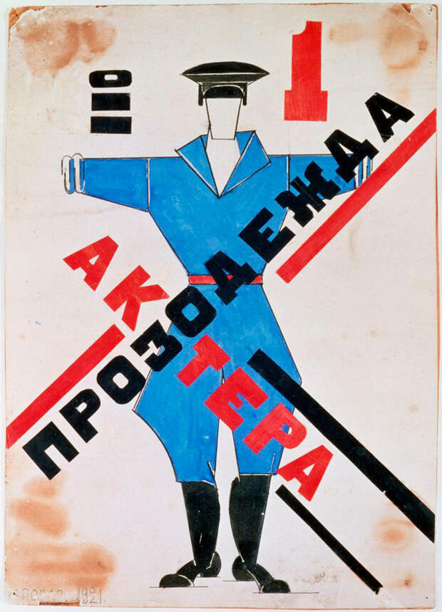 15 русских женщин-художниц, которых вы должны знать
