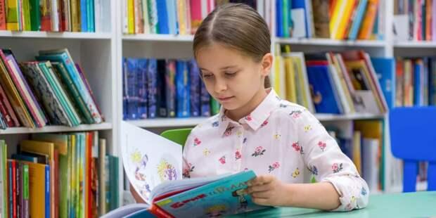 Жители Ростокина отметили Международный день детской книги