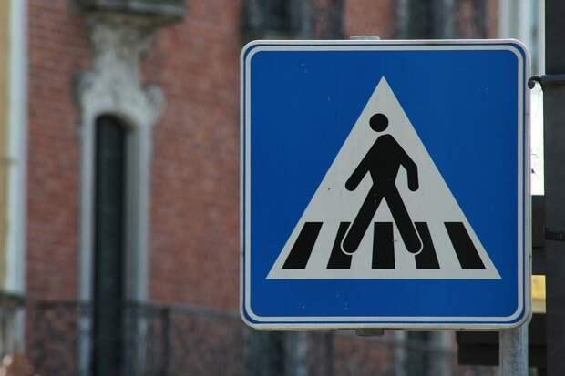 Таблички, Зебру, Дорожный Знак, Пешеход