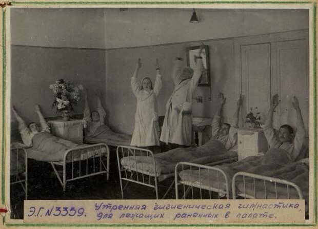 Рассекречены документы о работе эвакогоспиталей Москвы во время Великий Отечественной