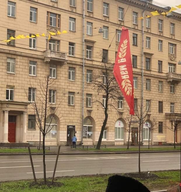 Украшения к Дню Победы на проспекте Стачек не вынесли непогоды