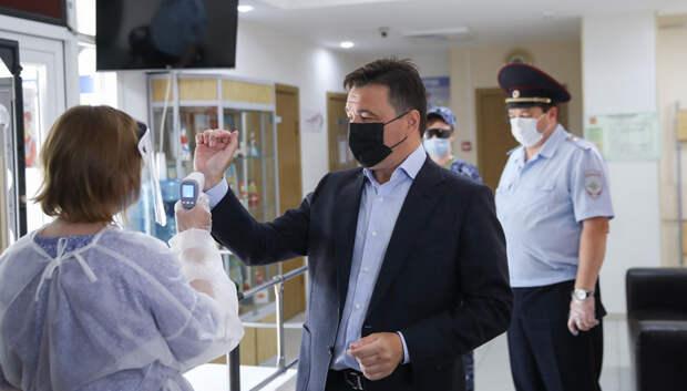 Воробьев объяснил, чем обусловлена высокая явка на голосовании по Конституции