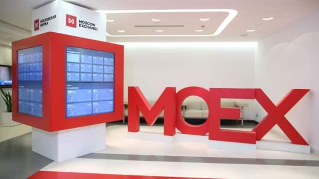 Индекс Мосбиржи умеренно снизился в конце торговой недели