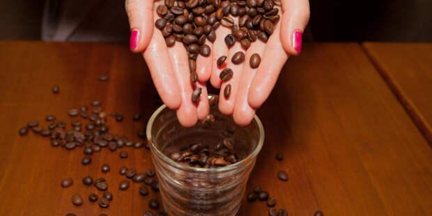 Названа причина возможного подорожания кофе в России
