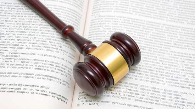 Банк России подал в суд заявление о банкротстве Нефтепромбанка