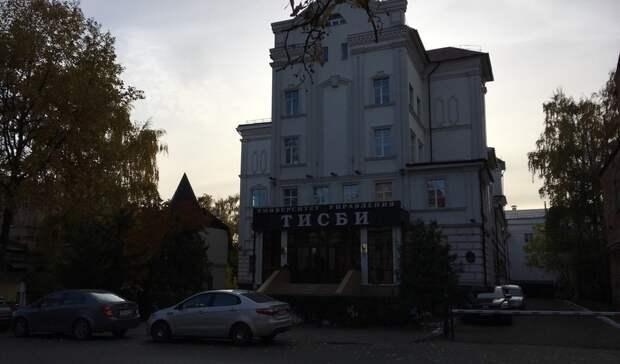 Бастрыкин взял наконтроль дело осамоубийстве студента ТИСБИ