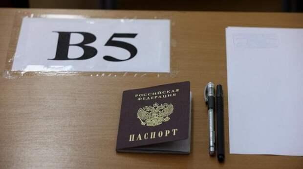 В Госдуме предложили частично отменить ЕГЭ и вернуть классические экзамены