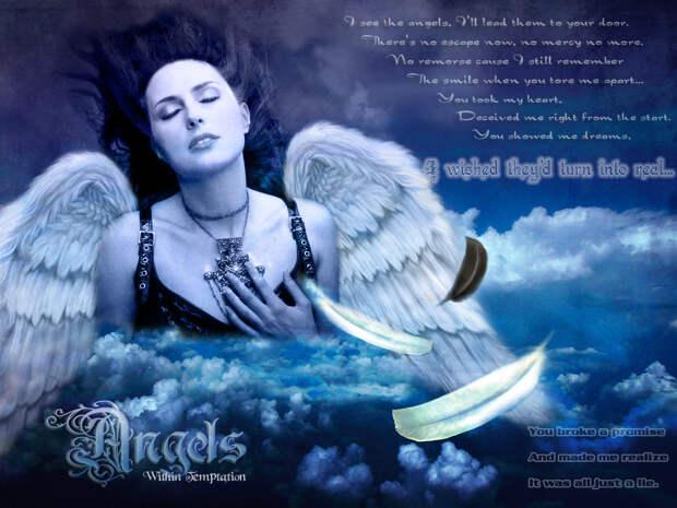 "Песня ""Angels"" Within Temptation (2005 г.) на русском"
