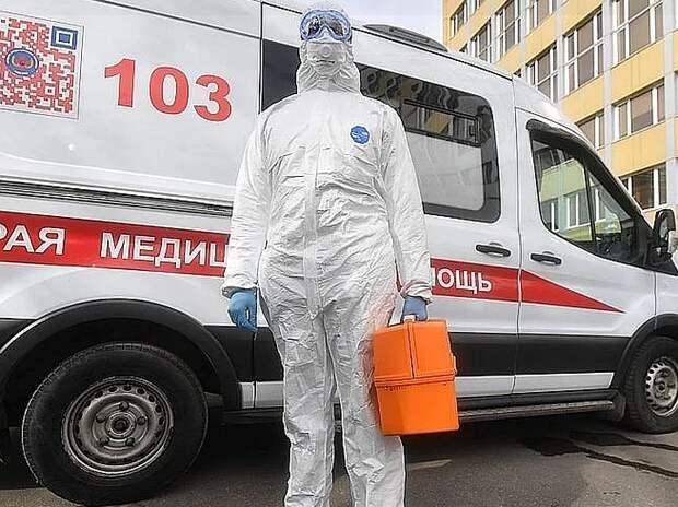 В России 14 мая 2021 года выявлено 9 462 новых случая заражения коронавирусом