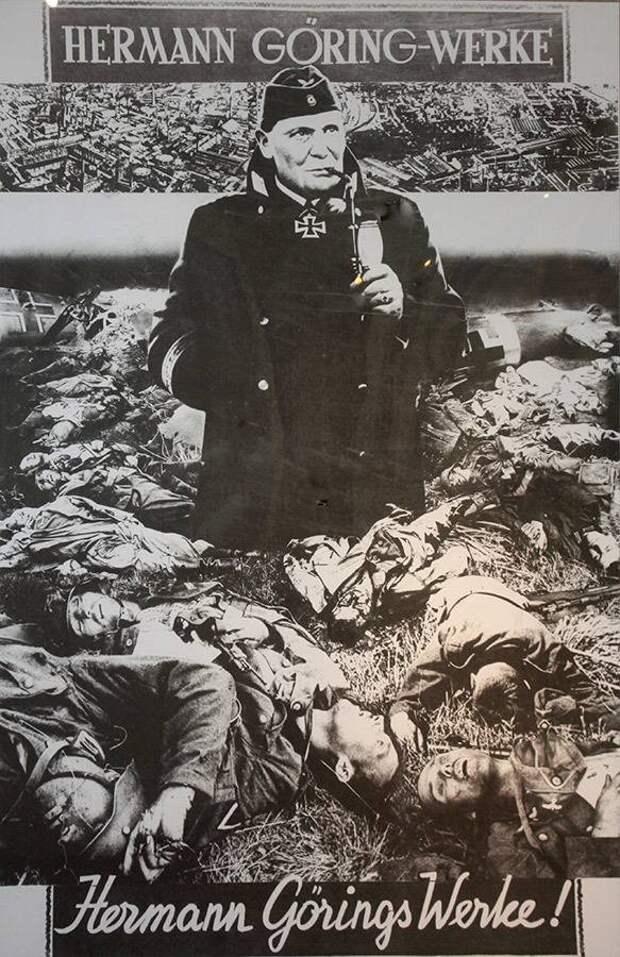 «Свободная Германия»: гитлеровцы против фюрера