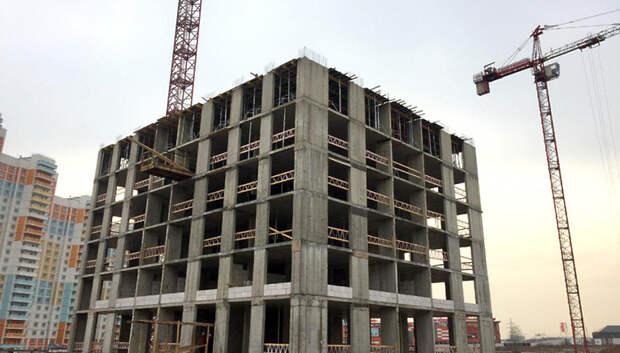 Строительство возобновят в Подмосковье при первой возможности