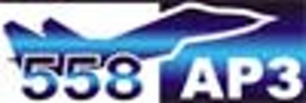 558-й авиаремонтный завод