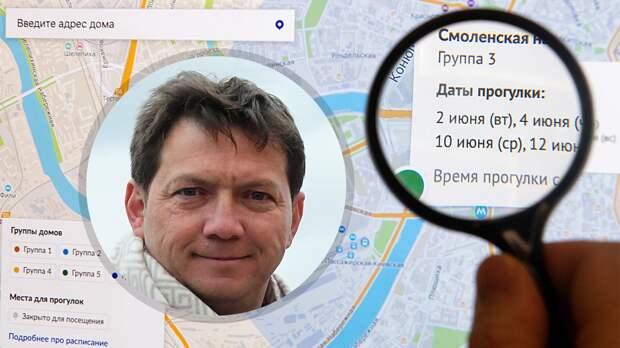 Черданцев: «Вместо того, чтобы остаться первыми вкосмосе, мыизучаем номера домов, чтобы выйти погулять»