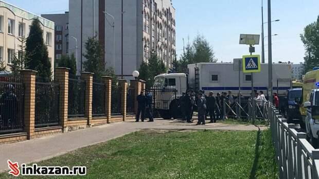 Уголовное дело о нападении на школу в Казани расследует Следственный комитет РФ