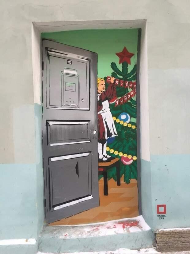Художник PASHA CAS и необычное новогоднее граффити