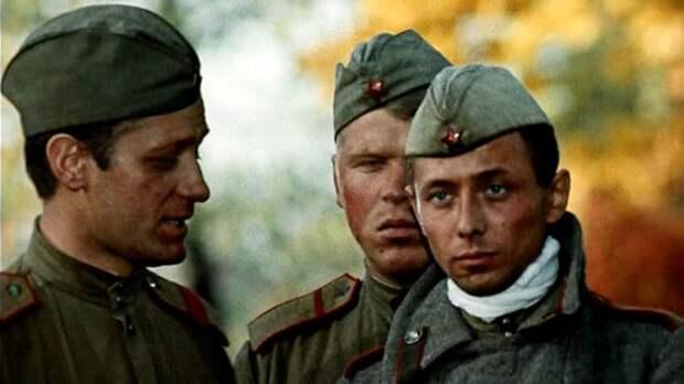 Женя, Женечка и «Катюша» (1967)