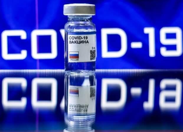 Российская вакцина от коронавируса поступила в гражданский оборот