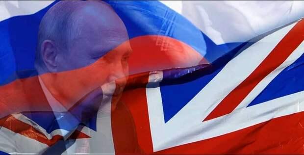 Россия может помочь Великобритании не скатиться в пропасть