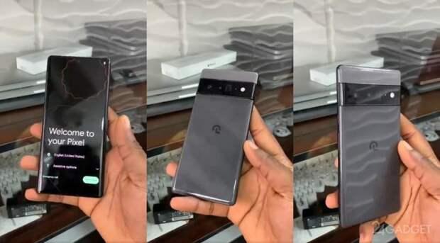 Смартфон Google Pixel 6 Pro:  как он будет выглядеть
